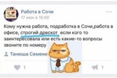 130 вечных ссылок из социальной сети Google+ 9 - kwork.ru