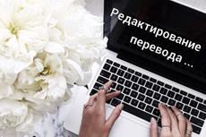 Редактура текстов любой тематики 28 - kwork.ru
