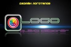 Стильный логотип 10 - kwork.ru