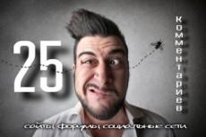 Составлю исковое заявление 24 - kwork.ru