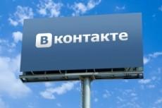 Наполнение интернет-магазина товарами 70 штук 6 - kwork.ru