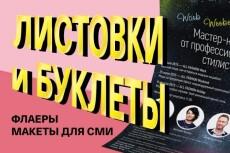 Открытки 19 - kwork.ru