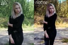Напишу интересную статью для Вашего сайта 2 - kwork.ru