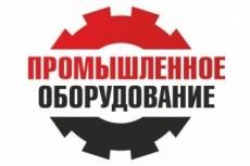 Сделаю рерайт вашей статьи/текста медицинской тематики 7 - kwork.ru