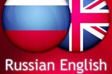 Перевод видео с английского языка 18 - kwork.ru