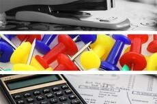 Подготовлю нулевую налоговую отчетность 16 - kwork.ru