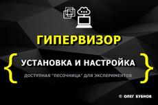 Озвучка текста на трёх языках. Диктор, мужской голос 20 - kwork.ru