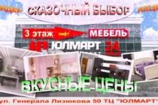 Простой видеомонтаж до 30 мин 3 - kwork.ru