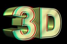 Смоделирую объект в 3D Max 27 - kwork.ru