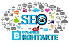 Пирамида ссылок на ваш сайт из 500 профилей и 500 сообщений на них 4 - kwork.ru