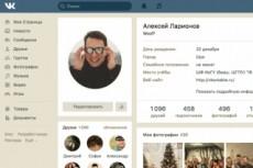 Сделаю динамичный 30 секундный рекламный видео ролик 8 - kwork.ru