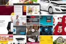 Установлю интернет-магазин на Opencart 13 - kwork.ru