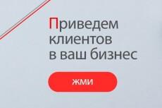 Эффективный Google Adwords 16 - kwork.ru