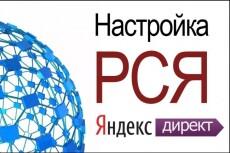 Копирайт качественных статей с уникальностью 100% 15 - kwork.ru