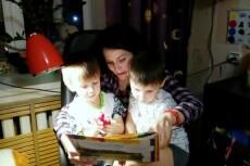 Предлагаю сценарий поздравления детского сада от родителей 4 - kwork.ru