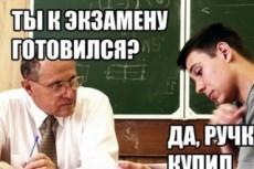 Новый сертификат Яндекс. Помощь в сдаче экзамена Яндекс Директ 21 - kwork.ru