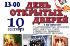 Приглашение. Билет. Открытка. Афиша. Плакат 40 - kwork.ru