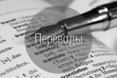 5 вариантов логотипа 22 - kwork.ru