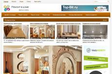 Продам сайт недвижимости 4 - kwork.ru