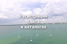 Вручную разошлю письма на еmail-адреса 24 - kwork.ru