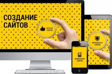 Напишу качественный текст 1 000 символов 34 - kwork.ru