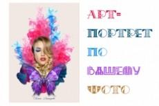 Профессиональный логотип - 5 вариантов 35 - kwork.ru
