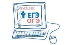 Информатика и ИТ, ЕГЭ по информатике 13 - kwork.ru