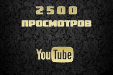 50-60 рекомендаций для страницы FanPage в Facebook Бонусы всем 33 - kwork.ru