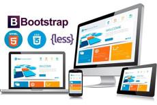 Сверстаю страницу на Bootstrap 3 или Bootstrap 4 38 - kwork.ru