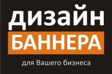 Переведу ваш логотип в вектор 6 - kwork.ru