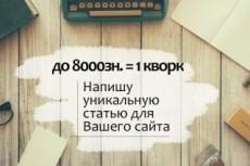 Создам сочную афишу для заведения или мероприятия 28 - kwork.ru