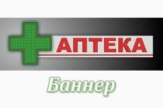 Делаю качественные монтажи 25 - kwork.ru