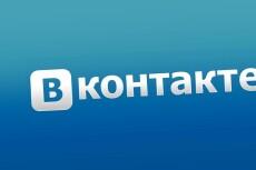 Наберу любой текст,аудио,видео 3 - kwork.ru