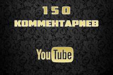 Ваша реклама в ВК - более 5 000000 чел. целевой аудитории 23 - kwork.ru