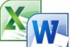 Работа в Excel, Word и Power Point 9 - kwork.ru