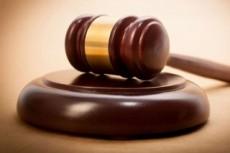Иск в суд о взыскании долга 14 - kwork.ru
