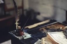 Напишу стихотворение любой тематики 20 - kwork.ru