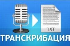 Оформление для соцсетей 18 - kwork.ru