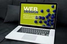 Создам макет сайта 25 - kwork.ru