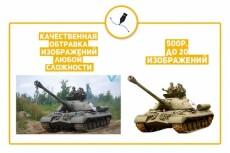 Создам дизайн страницы сайта в PSD 37 - kwork.ru