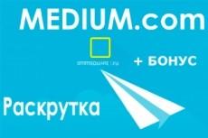 Хостинг 1Gb на SSD диске 20 - kwork.ru