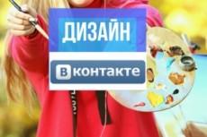 Напишу Ваше резюме, которое не оставит равнодушным HR 15 - kwork.ru