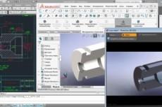 Сделаю 3D модель 32 - kwork.ru