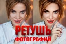 Нарисую АРТ 20 - kwork.ru