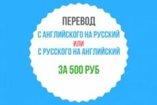 500000 просмотров на видео instagram 16 - kwork.ru