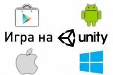 Игры 32 - kwork.ru