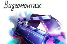 Сделаю цветокоррекцию в видео 18 - kwork.ru