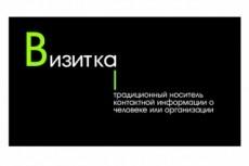 Напишу портрет от руки по фотографии 31 - kwork.ru