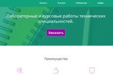 отредактирую WordPress плагин под ваши нужды 4 - kwork.ru