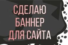 Сделаю графический макет листовки 29 - kwork.ru